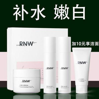 韩国如薇RNW水乳两件套补水保湿亮肤色护肤套装烟酰胺玻尿酸正品
