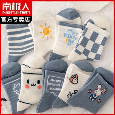 南极人袜子女韩版中筒ins潮可爱日系百搭学生袜秋冬季蓝色长筒袜