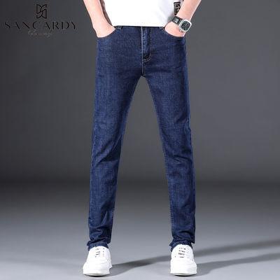圣吉卡丹牛仔裤男直筒修身秋冬季新款潮流小脚男女休闲弹力长裤子