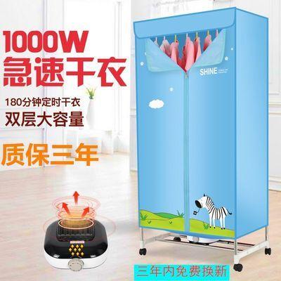 干衣机烘干机家用速干烘衣机小型风干机两层婴儿衣服杀菌烘干