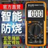 新款DT9205防烧智能万用表高精度数字万能表电工维修多功能数显