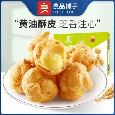 92909/良品铺子-芝心泡芙60g×3/2/1盒脆皮泡芙球网红饼干零食小吃解馋