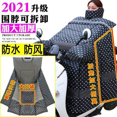 电动车挡风被冬季加厚加绒加大电瓶摩托车保暖罩防水冬天挡防风衣