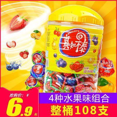 真知棒棒糖108支桶装+10支网红糖果童年怀旧零食喜糖零食小吃批发
