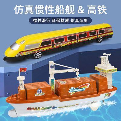 加大号儿童货运船轮船和谐号高铁动车惯性抖音爆款玩具车仿真模型