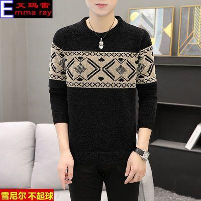 秋冬季新款韩版圆领雪尼尔针织衫男士打底衫加厚保暖青年毛衣外套