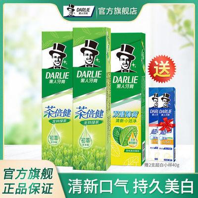 黑人牙膏茶倍健双重薄荷绿茶去黄去渍清晰口气实惠大分量家庭装