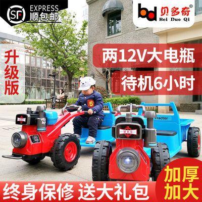 贝多奇儿童电动车拖拉机玩具车四轮电动双驱带车斗可坐人生日礼物