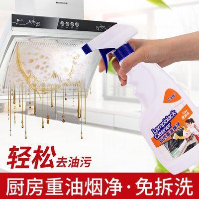 油烟机清洗剂厨房油污净去油污除油神器家用多功能清洁剂