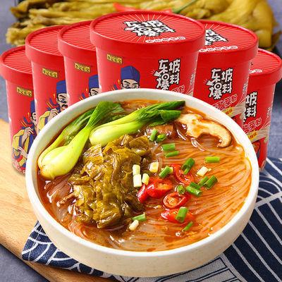 李记乐宝老坛酸菜粉丝纯马铃薯方便粉丝非油炸方便速食香辣味6桶