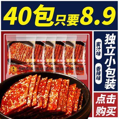 靖江猪肉脯干单独立小包装整箱猪肉铺散装手撕香辣味零食休闲小吃