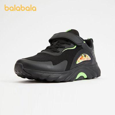 93001/巴拉巴拉男童运动鞋中大童洋气轻便慢跑鞋2021冬季新款小童童鞋潮