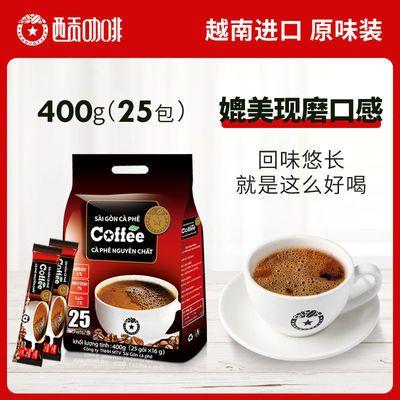 越南进口西贡咖啡原味三合一100/50/10条提神防困速溶咖啡粉正品