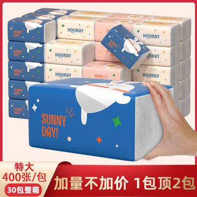 30/10包植护糖糖妈咪纸巾抽纸批发家用卫生纸整箱餐巾纸面巾纸