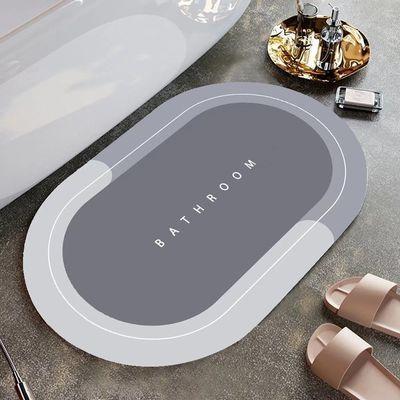 硅藻泥软垫速干浴室吸水地垫卫生间厕所进门垫子门口地毯防滑脚垫