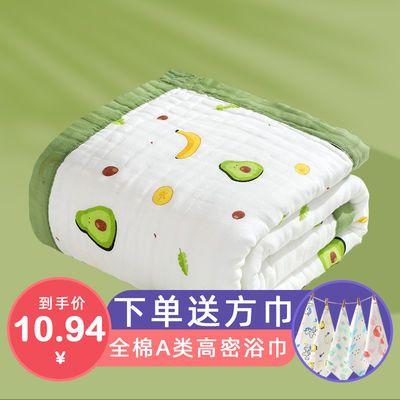 婴儿浴巾纯棉纱布新生儿盖毯初生宝宝洗澡包被儿童毛巾被超柔吸水