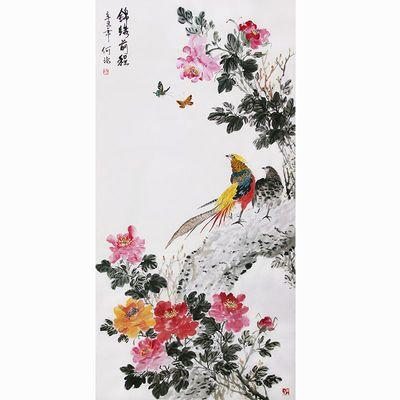 原创国画《锦绣前程》纯手绘写意花鸟画四尺牡丹锦鸡挂画装饰字画