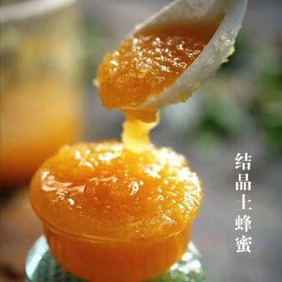 农家自产纯正原味野生百花洋槐枣花结晶蜂蜜 正品天然正宗蜂蜜