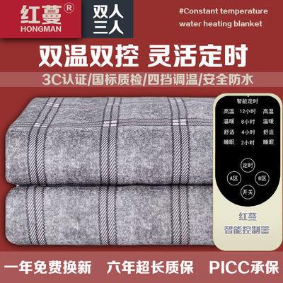 电热毯双人双控三人两米家用智能定时自动断电除螨除潮宿舍电褥子