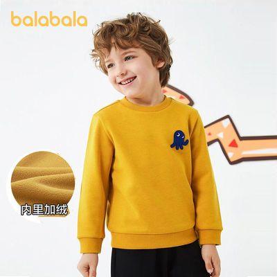 巴拉巴拉男童卫衣幼童宝宝加绒一体绒打底衫儿童韩版秋冬休闲上衣