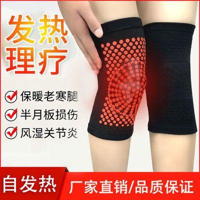 89697/艾草自发热保暖护膝男女士通用秋冬中长款中老年人护膝盖套老寒腿
