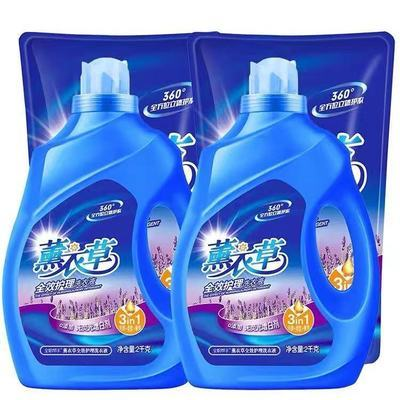 洗衣液薰衣草香味持久留香深层洁净亮白增艳超强去污洗衣粉