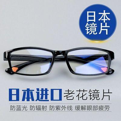92840/老花镜男款防蓝光抗疲劳超轻远近两用高清时尚中老年老人眼镜女士