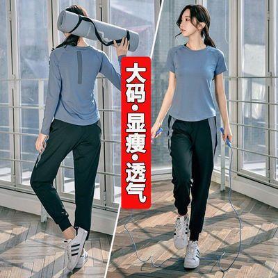 91062/健身套装女速干衣大码宽松显瘦透气晨跑步运动舞蹈休闲裤瑜伽服女