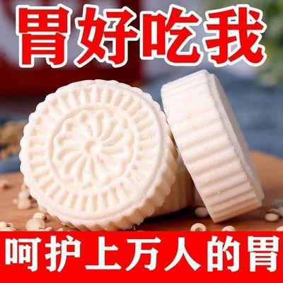 淮山薏米糕糯米糕点粗粮山药芡实八珍糕点心小吃祛湿养胃广东特产