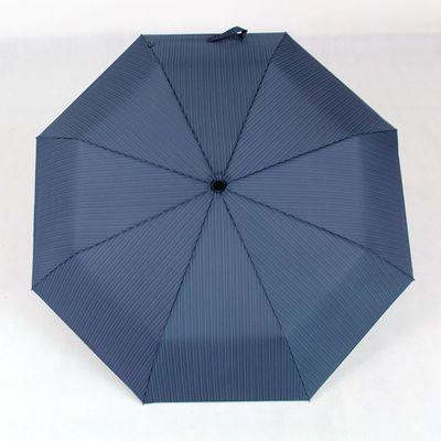 90594/雨景自动条纹伞折叠防晒太阳伞防紫外线晴雨伞男女晴雨两用伞直销