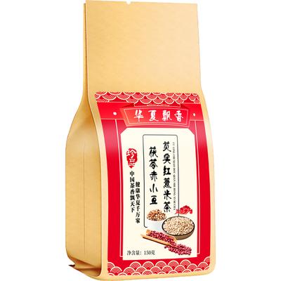 红豆薏米茶祛湿茶芡实茯苓苦荞大麦组合除湿气排毒去湿胖养生茶