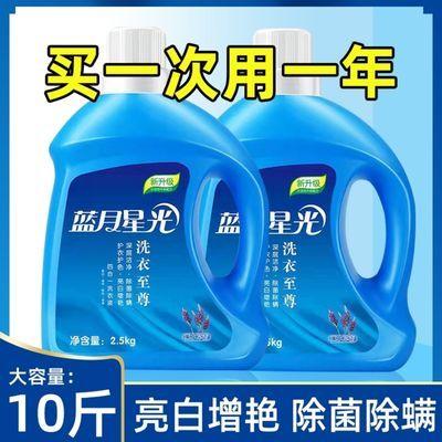 洗衣液家用薰衣草香味持久2.5kg大桶家庭实惠装组合装整箱批