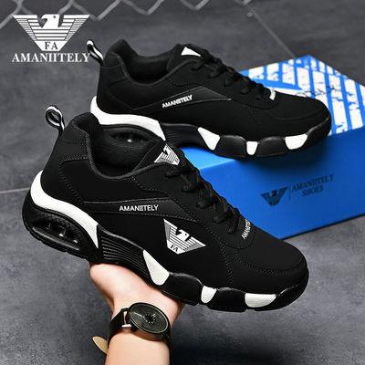AMANITELY意大利阿玛尼男鞋运动气垫男士鞋休闲跑步鞋学生防滑鞋