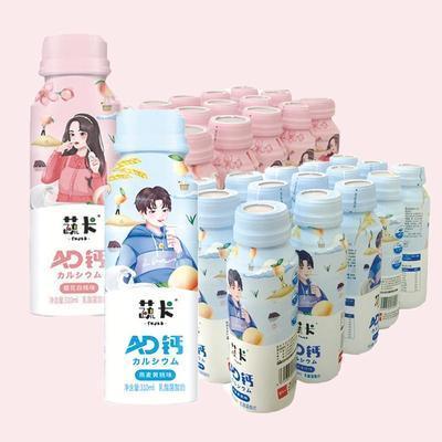 蔬卡乳酸菌AD钙奶酸奶饮品310ml*12瓶 燕麦黄桃味营养早餐奶饮料