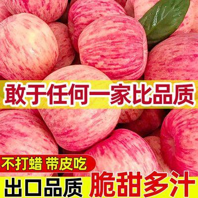 苹果脆甜现摘红富士非嘎啦冰糖心当季水果批发8斤5斤2斤整箱包邮