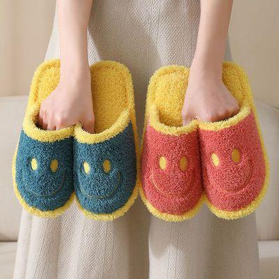 棉拖鞋女新款網紅家用秋冬室內居家保暖防滑月子情侶毛拖鞋男冬季
