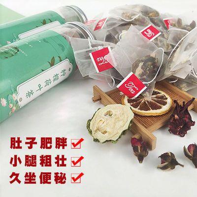 荷叶茶颳油洛神花茶果茶花茶包洛神花小包茶包通养生便茶