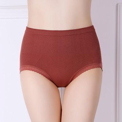 古拉苏收腹内裤女士石墨烯抗菌纯棉裆三角裤塑身提臀高腰无痕内裤