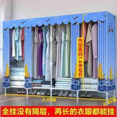 简易布衣柜收纳架钢管加粗加固拼装单双人衣橱衣柜卧室家具挂衣柜