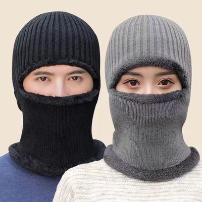 88094/毛线帽子男冬季女针织套头帽加厚保暖骑车蒙面东北防风寒围脖护耳