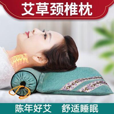 91321/艾草枕头护颈椎助睡眠家用多功能纯艾睡觉专用组合艾枕可拆卸