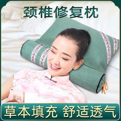 91837/艾草组合枕纯艾颈椎助睡眠肩颈一体艾绒枕头圆枕艾叶枕热敷护颈