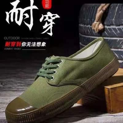 橡胶底解放鞋工地干活鞋男女民工黄球鞋平底防滑耐磨劳动解放鞋