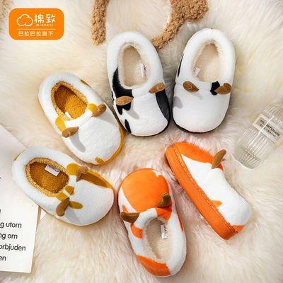 巴拉巴拉旗下棉致儿童棉拖鞋男童女童秋冬室内包跟保暖家居毛拖鞋