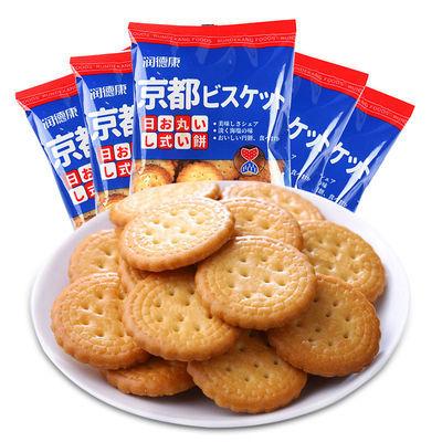 网红日式小圆饼300g小饼干休闲零食批发