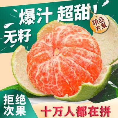 【抢购】蜜桔新鲜橘子柑桔小青桔新鲜青绿皮批发桔子孕妇水果薄皮