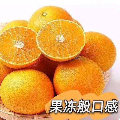 四川眉山爱媛38号果冻橙现摘正宗当季超甜橘子薄皮整箱批发包邮