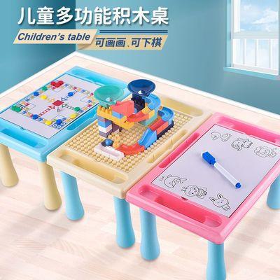 儿童积木桌子多功能拼装积木益智大颗粒积木男孩女孩画画下棋玩具