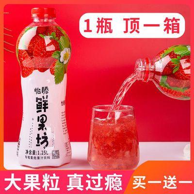 【厂家直销】果汁饮料批发便宜特价饮品浓缩果汁原浆大瓶饮料大全