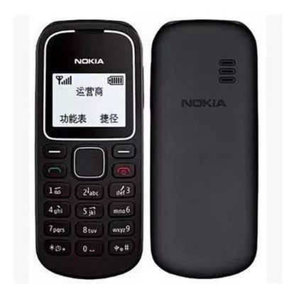 诺基亚1280大字大声直板手电筒老人学生备用无摄像头保密便宜手机